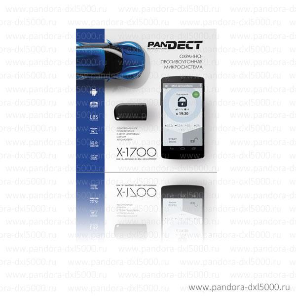 инструкция pandect x-1700