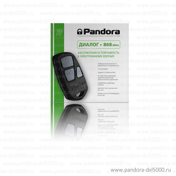 Pandora dx 30 инструкция