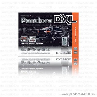 Pandora DXL 3500i