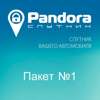 Pandora-СПУТНИК 1