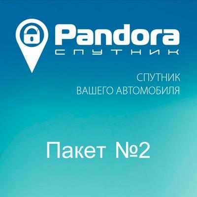 Pandora-СПУТНИК 2