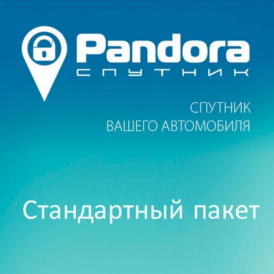 Pandora-СПУТНИК 3